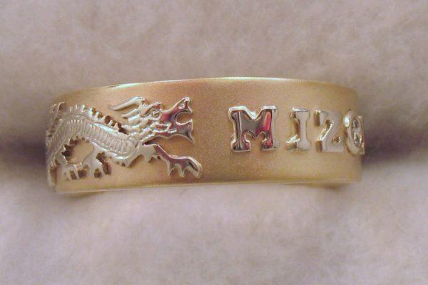 ring125